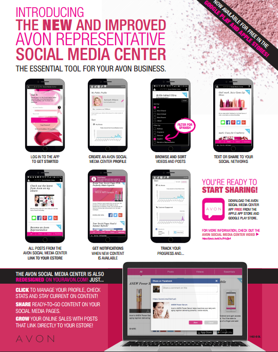 Use Social Media to Promote your Avon business!