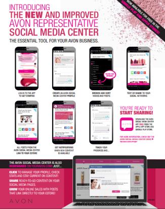 social media center pic